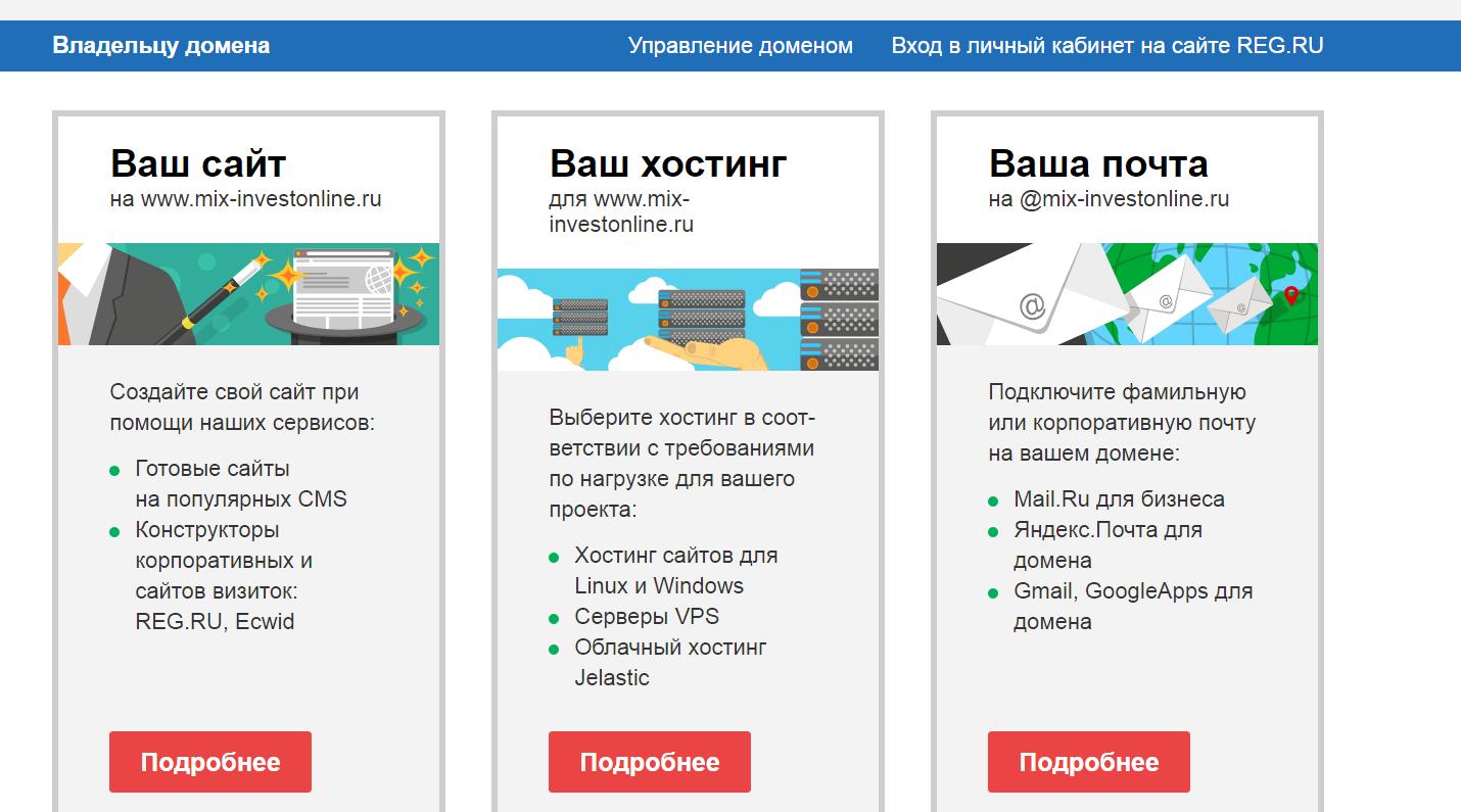 cee0445dd57b5 Не открывается страница входа в админпанель. ⋆ F.A.Q. по WordPress
